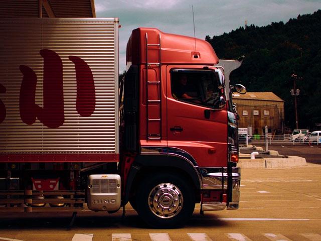 Seguros de Camión con Rsponsabilidad Civil Obligatoria